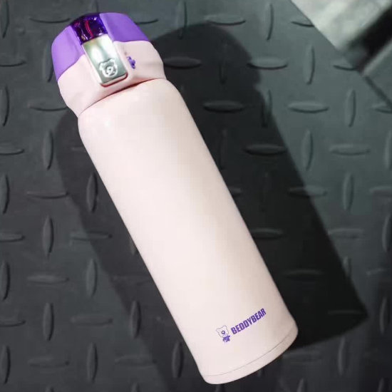 BeddyBear Vacuum Flask Radiant Pink (Laid Down)
