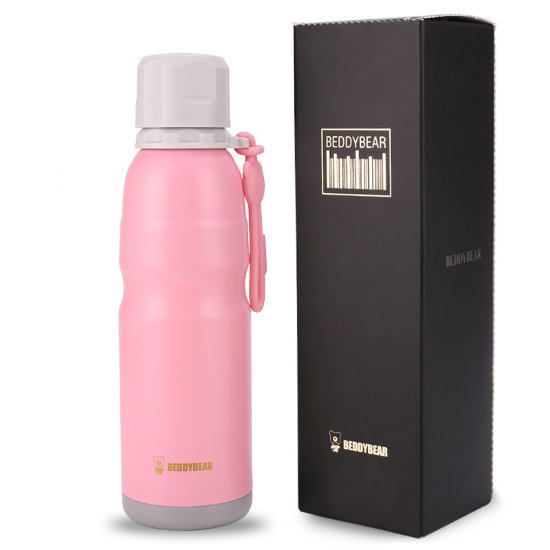 BeddyBear Sports Vacuum Bottle Pink Color with Packaging Box